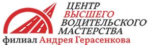Центр Высшего Водительского Мастерства, СПб филиал